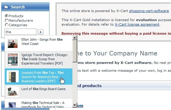 X-Cart AJAX Dynamic Search MK2 Customer Side